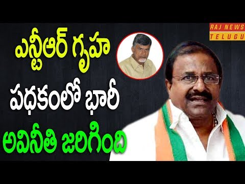 NTR Housing Scheme is a Big Scam: BJP MLC Somu Veerraju | Raj News