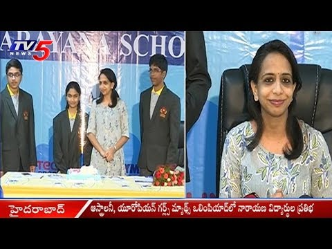 Narayana Group Students Selected in Astronomy, European Girls' Mathematical Olympiad 2018 | TV5