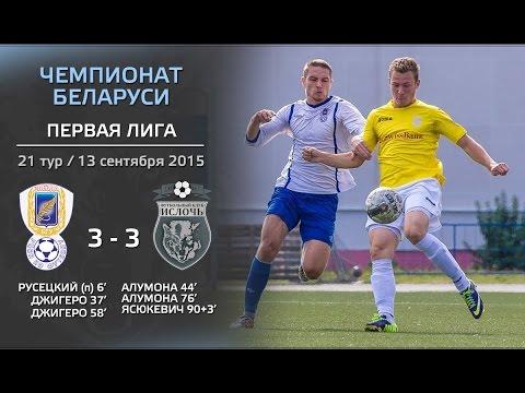 Беларусь Футбол Лига 1