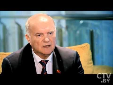 Геннадий Зюганов в программе «Простые вопросы» с Егором Хрусталевым