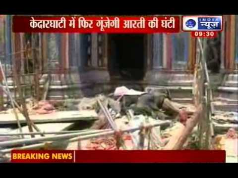 India News: Kedarnath temple to re-open on 11th September