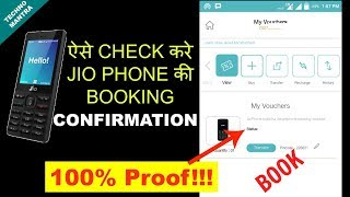 How To Check Jio Phone Booking