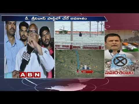 All set for Rahul Gandhi Praja Garjana sabha in Bhainsa | ABN Telugu