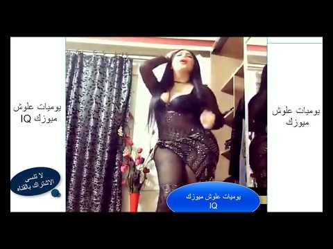رقص مصري صاروخ شعبي😘 . رقص شرقي مصري بالشفاف لايفوتك 2018😍 😘 thumbnail