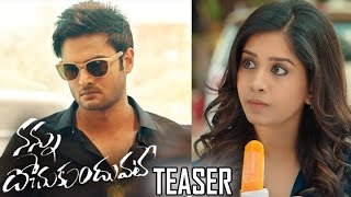 Nannu Dochukunduvate Movie Teaser | Nannu Dochukunduvate Teaser | Sudheer Babu |  Nabha Natesh