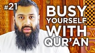 Allah gives more to those whose lives are filled with al Qur'an – Hadith #21 – Alomgir Ali