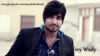 Heart Touching Song– Bholay Teray Waday by MALIK ABUBAKER
