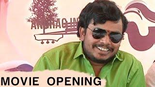 EE Kshaname Movie Opening | Sampoornesh Babu, Anurag | Jahnavi Creations | Latest Updates