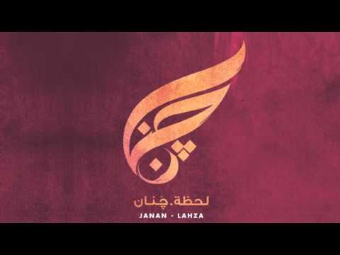 La7za - Janan