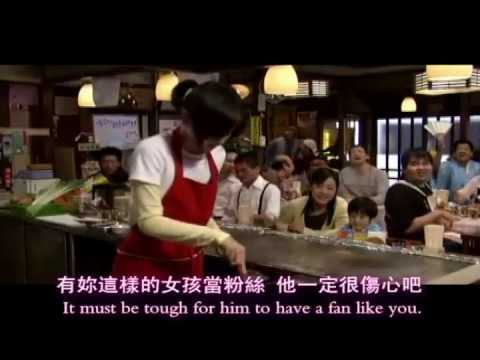 【Horikita Maki】SKIP BEAT! 华丽的挑战 (Trailer)