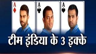 India vs Australia, T20 World Cup 2016: Meet Team India's Match Winners
