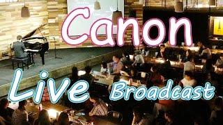 Canon 卡農 Facebook 直播 Live Performance 鋼琴 Jason Piano