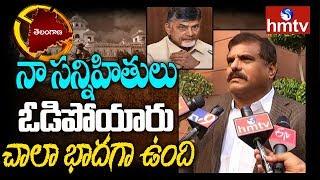 చంద్రబాబు పవర్ కి ఓటమి అంటే తెలియని వాళ్ళు కూడా ఓడిపోయారు - Telangana Election Result - hmtv - netivaarthalu.com
