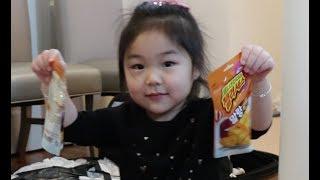 Visitor From Korea | TigerFamilyLife~