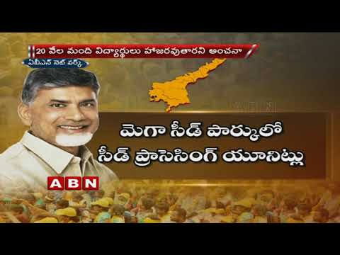 CM Chandrababu to Visit Vijayawada,Visakha Today | Tour Schedule