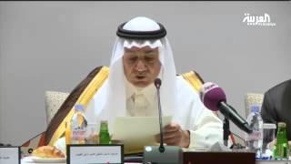 مؤتمر مركز الملك فيصل للبحوث والدراسات الإسلامية