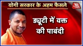 'Leave UP Or Go To Jail' Yogi Adityanath Warns Supporters Of Criminals