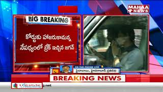 YS Jagan takes break from Padayatra, attends CBI Court in Hyderabad