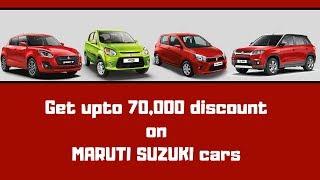 Upto 70,000  dicsount on MARUTI SUZUKI Cars   Ask your local dealer