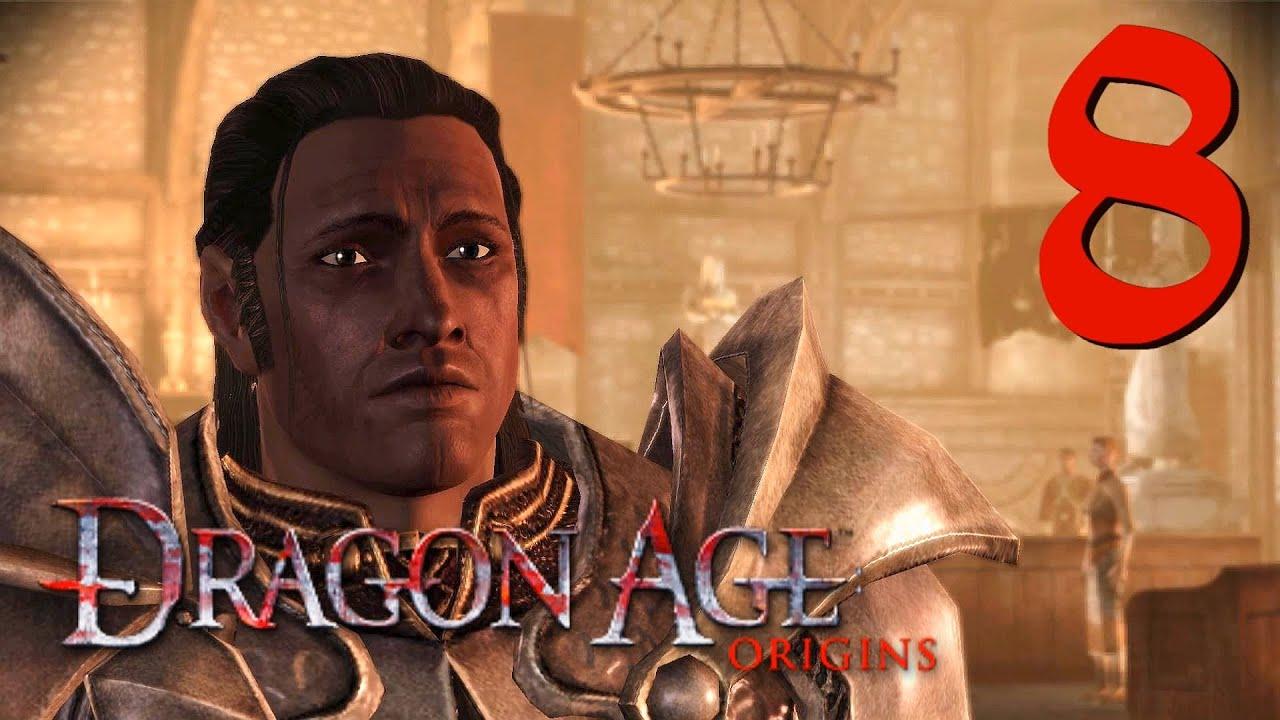 Dragon age origins лотеринг подарки 17