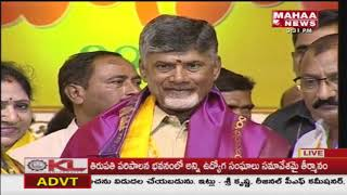 Telangana TDP Mahanadu At Nampally Exhibition Ground