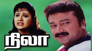 Nila | Tamil super Hit Family & Love Full Movie | Jayaram,Vineetha,Goundamani,Senthil | Deva