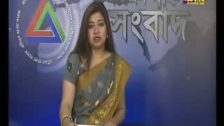 Bicester Village Shakil's Friends Eid Adda 2016 news report on ATN Bangla UK