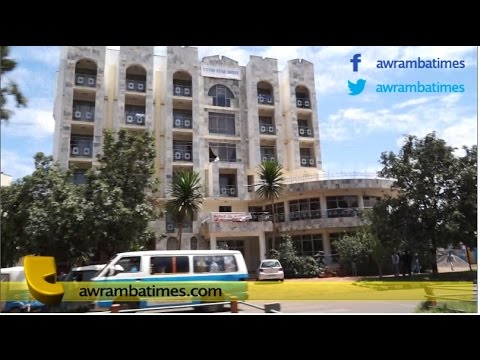 Video Snapshots Of The Beautiful City Of Bahrdar