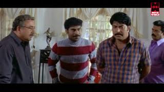 New Malayalam Movie Comedy Scenes 2016 # Malayalam Movie Comedy Scenes 2016 Latest # Suraj Comedy