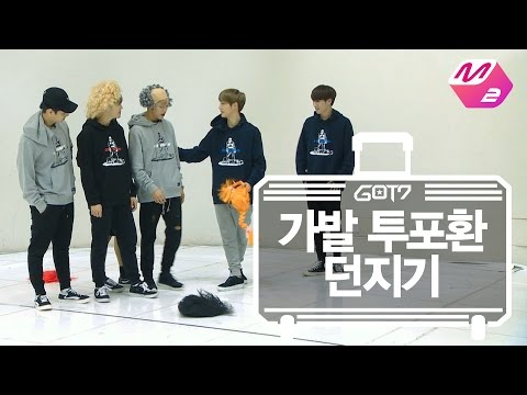[GOT7's Hard Carry] How to throw a shot put with wig Ep.3 Part 3