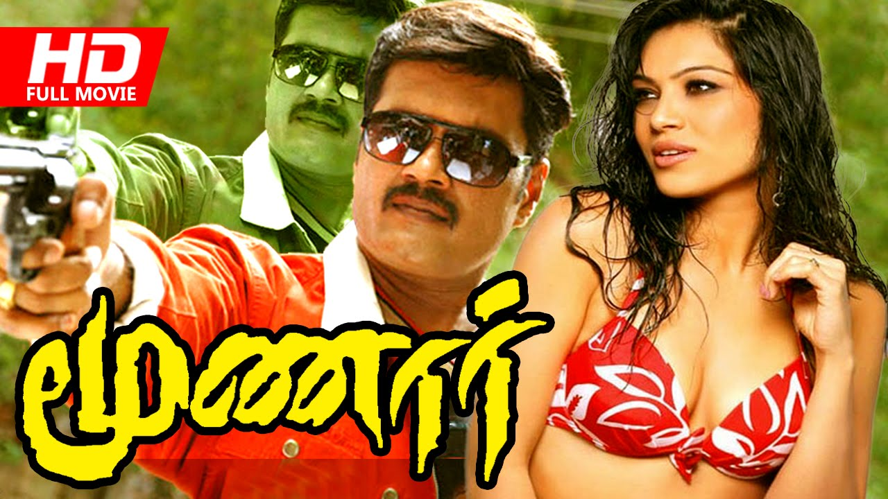 Tamil Full Movie | Munnar [ Full HD ] | Action Movie | Ft. Ranjith, Ragasya, Rithima