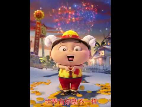 Lagu mandarin kartun paling lucu n gokil