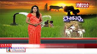 Police Misbehave With Farmers In Srikakulam District