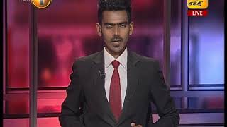 News 1st: Prime Time Tamil News - 10 45 PM | (14-03-2018)