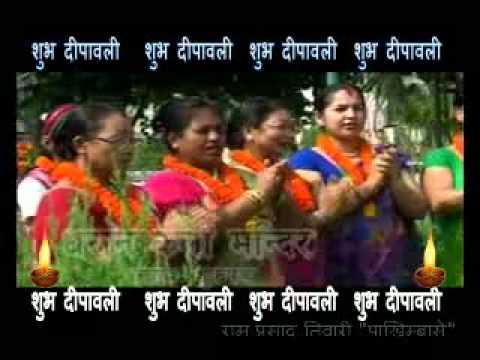 New Nepali Tihar Deusi Song....nepali Riti Riwaj....nepali Culture video