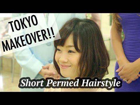 Japan Hair Salon: Tokyo's Short Permed Hairstyle Trend