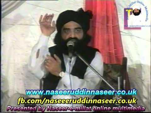 Speech of Hazrat Pir Syed Naseeruddin naseer R.A - Episode 69 Part 1 of 2