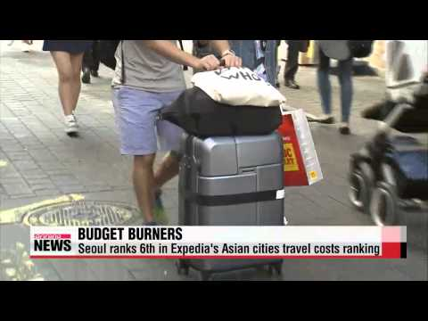 Seoul ranks 6th in travel costs among 11 major Asian cities: Expedia   서울 여행물가지수
