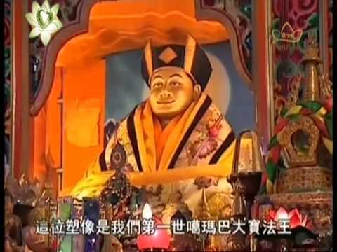 Phật Giáo Tạng Truyền