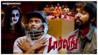 Darling Movie | Ghost Comedy | பேய் காமெடி | Karunas, Bala Saravanan, Motta Rajendran