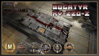 World of Tanks // Bogatyr KV-220-2 // Ace Tanker // Kolobanov's Medal // Xbox One