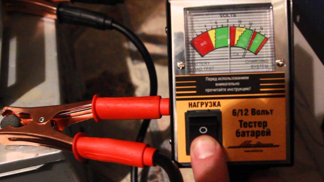 Проверка батареек своими руками