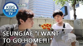 "Seungjae is upset! ""I want to go home! I hate you DAD!"" [The Return of Superman/2018.08.19]"