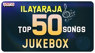 Ilayaraja Top 50 Telugu Hit Songs II Jukebox || Aamani Padave