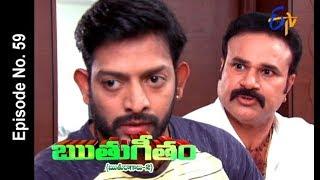 Ruthugeetham (Ruthuragalu-2) | 9th December 2017  | Full Episode No 59| ETV Telugu