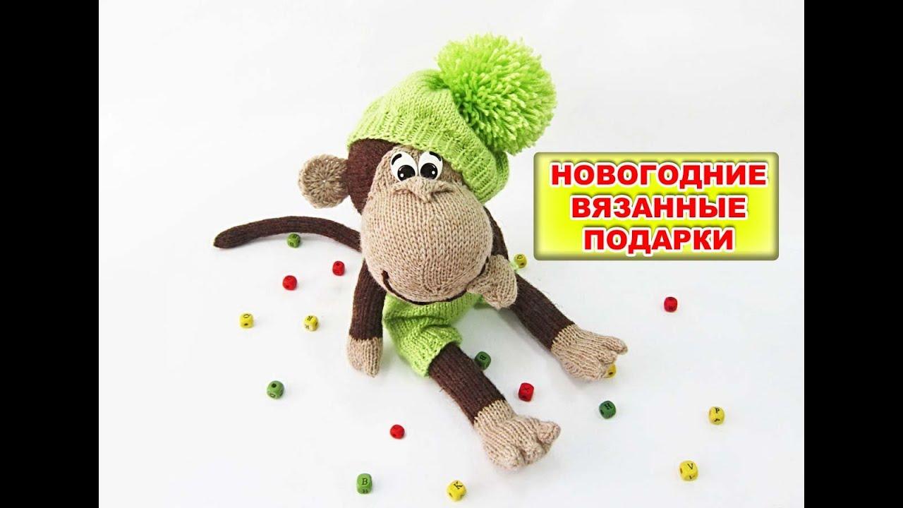 Вяжем обезьянку символ 2018 года