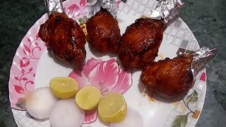 Chicken Lollipop Recipe |  Super tasty Chicken Lollipop |  Easy Chicken Starter