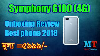Symphony G100 Unboxing and Review   Bangla  
