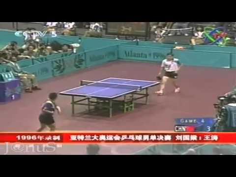 1996 Olympic Games (ms-f) LIU Guoliang - WANG Tao [720p/Chinese]