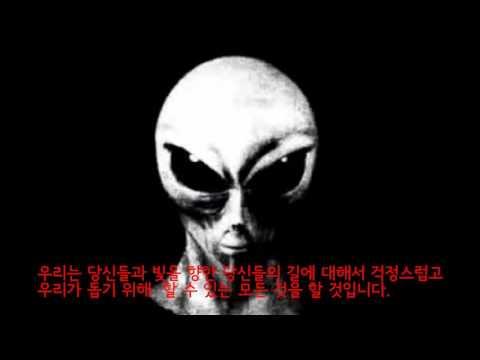 1977년 영국 ITN 방송중 6분간 들린 외계인의 목소리(자막)